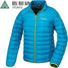 Atunas 歐都納 A-G1544M-藍色 男輕量保暖羽絨外套