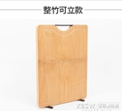 竹匠防霉菜板非實木竹案板廚房切菜板黏板搟面板家用砧板占板刀板CY『新佰數位屋』