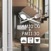 【ARDENNES】營業時間貼 / 開店時間 / 店面、公共場所 防水貼紙  PCT016美食園地