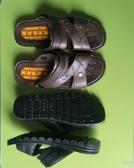男士越南涼鞋2020新款夏季沙灘鞋拖鞋男耐磨爸爸涼鞋男中老年涼拖 京都3C