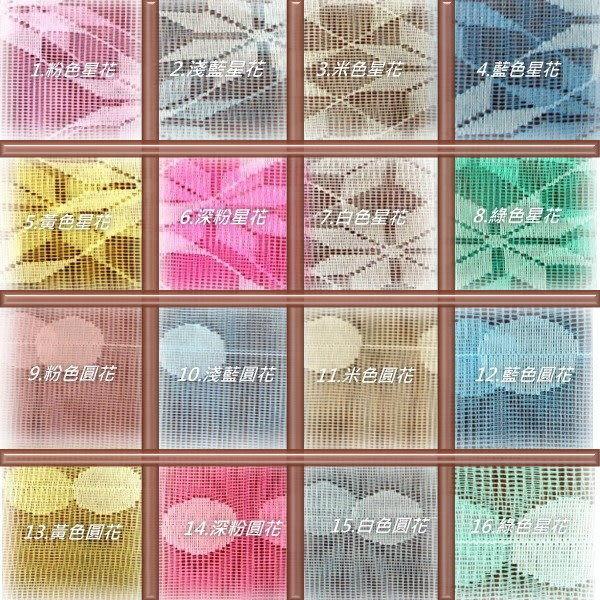 傳統四方蚊帳.十六種花色隨你選 (單人3.5×6x6尺) 台灣製造