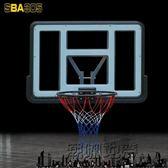 籃球架標準高度青少年墻壁式室內休閑籃球框「潮咖地帶」