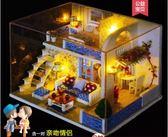 diy小屋閣樓別墅手工制作迷你小房子模型拼裝玩具創意生日禮物女 雙12鉅惠