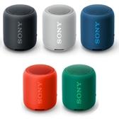 [富廉網]【SONY】SRS-XB12 可攜式無線藍牙喇叭