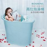大人泡澡桶加厚成人洗澡桶小戶型家用省水嬰兒游泳沐浴盆浴缸塑料MBS『潮流世家』