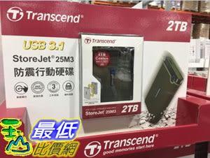 [COSCO代購] C118272 TRANSCEND 2.5吋 HARD DRIVE 2TB防震行動硬碟 2.5吋 USB3.0 TS2TSJ25M3G