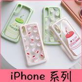 【萌萌噠】iPhone X XR Xs Max 6 7 8 plus 韓國夏季小清新 草莓香蕉牛奶 透明背板 全包防摔軟殼 手機殼