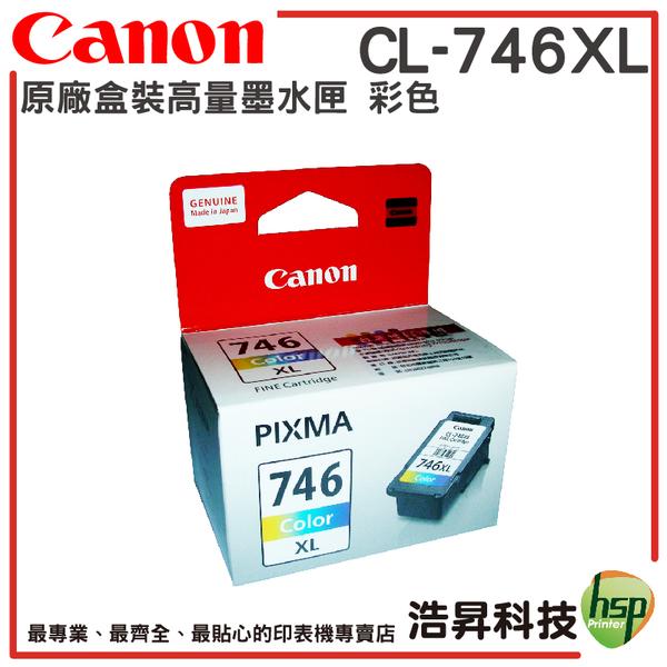 CANON CL-746XL 彩色 原廠墨水匣 盒裝 適用MG2470 MG2570 MG3070 MX497 TR4570 等機型