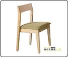 {{ 海中天休閒傢俱廣場 }} 降價優惠 餐椅系列 栓木綠色布餐椅(限量4張)