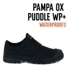 【南紡購物中心】【PALLADIUM】PAMPA OX PUDDLE LT+ WP 輕量雨傘布防水低筒 / 黑 男女鞋