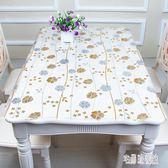 餐桌墊pvc時尚軟玻璃桌布防水防油塑料水晶板長方形茶幾臺布 KB7332 【宅男時代城】