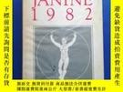 二手書博民逛書店JANINE罕見1982Y153720 不祥 不祥
