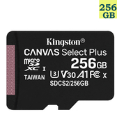 KINGSTON 256GB 256G microSDXC【100MB/s-P】microSD SDXC micro SD UHS U1 TF C10 Class10 SDCS2/256GB 金士頓 手機 記憶卡