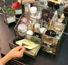 梳妝台化妝品收納盒 歐式玻璃復古非亞克力護膚品口紅抽屜整理