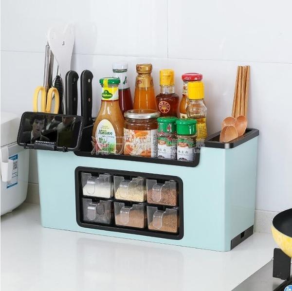 置物架 廚房調味料收納盒刀架調味罐調味品鹽罐調料瓶罐子筷子置物架套裝 NMS滿天星