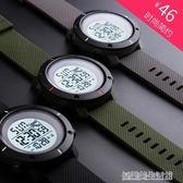 時刻美男士多功能數字防水手錶個性電子錶時尚潮流男學生戶外運動