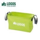 【LOGOS 日本 水長流防水提袋CI35】88230130/水桶/保冰袋/蓄水袋