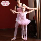 女童演出服 兒童舞蹈服長袖女童芭蕾舞裙夏季中國舞秋冬幼兒錶演服短袖練功服 珍妮寶貝