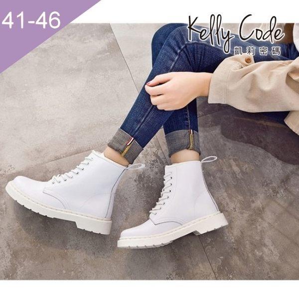 大尺碼女鞋-凱莉密碼-街頭經典時尚真皮8孔馬汀綁帶短靴3cm(41-46)【JM708-17】純白