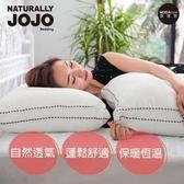 NATURALLY JOJO 摩達客推薦-飯店級超細舒適羽絲絨枕