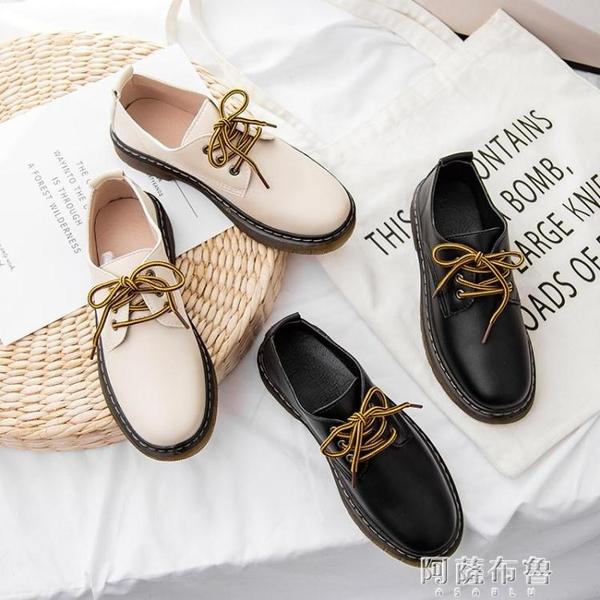 牛津鞋 小皮鞋女英倫風開春新款百搭網紅系帶厚底軟皮單鞋厚底牛津鞋 阿薩布魯