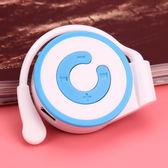 新款耳機迷你插卡MP3掛耳mp3播放器學生隨身聽P3頭戴耳掛式mp3