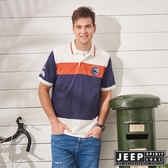 【JEEP】造型撞色短袖POLO衫-藍