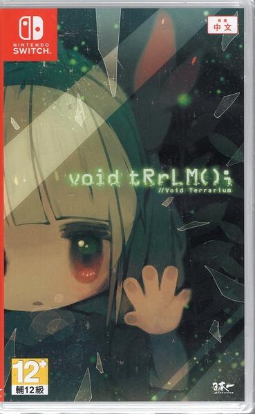 【玩樂小熊】Switch遊戲NS 空白生態瓶void tRrLM(); // Void Terrarium 中文版