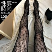 克妹Ke-Mei【AT63264】CARZY辛辣龐克豹紋燒花摟空絲襪褲襪