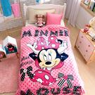 毯子 / 毛毯【粉色米妮】法蘭大毛毯  正版授權  戀家小舖AFC200