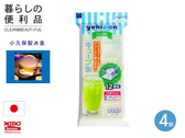 日本 KOKUBO 小久保附蓋製冰盒《Mstore》