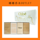Chloe 克羅埃 女性小香禮盒組 5mlx4【娜娜OUTLET】 芳心之旅 同名女性 白玫瑰 香水禮盒 小香禮盒 小香