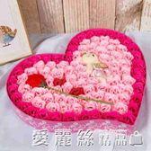 七夕節禮物99朵七夕情人浪漫生日禮物女生肥皂永生玫瑰香皂花束心形禮盒 愛麗絲精品igo