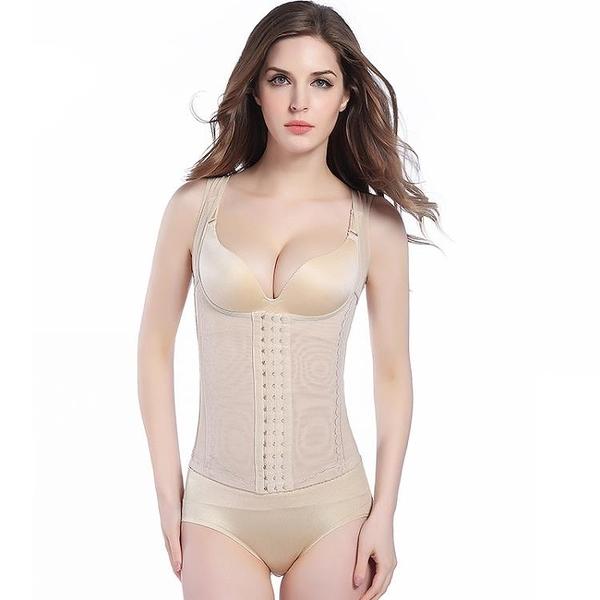 塑身衣上衣收腹束腰超薄女士無痕塑身背心緊身美體內衣束身衣【MS_SL124】