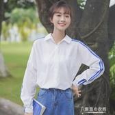 紓困振興 長袖襯衫 熱銷新款春秋藍條紋襯衫女寬鬆長袖上衣學生翻領休閒白襯衣 東京衣秀