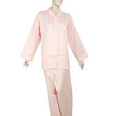 BURBERRY經典格紋休閒家居服(粉色)085110-3
