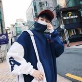 冬季ins高領日系加厚套頭大學T男士寬鬆韓版潮流古著新款chic外套