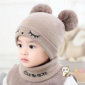 交換禮物-嬰兒帽子0-3-6-12個月男女寶寶帽子1-2歲秋冬季保暖兒童毛線帽子