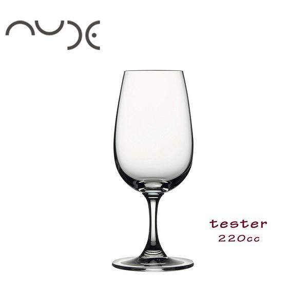 NUDE tester glass試酒杯 220cc 品酒杯 ISO杯 萬用杯 水晶玻璃 紅酒杯 高腳杯
