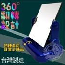 台灣製!#4203方形桌鏡.化妝鏡-單入不挑色 [54831]