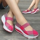 搖搖鞋 媽媽鞋子女鞋夏季透氣編織涼鞋搖搖鞋厚底休閒運動健步鞋女士單鞋 韓菲兒
