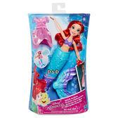 《 Disney 迪士尼 》公主愛莉兒蛻變組╭★ JOYBUS玩具百貨