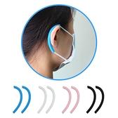 口罩護耳套 (2入) 耳掛口罩繩護套 口罩護耳矽膠套 防勒耳口罩護耳套 護耳神器 耳掛護套