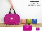 【DI140】韓版iconic變換摺疊炫彩方形收納包 多用途側肩背包 手提購物袋 EZGO商城