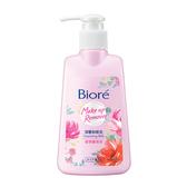 Biore深層卸粧乳-優雅薔薇香180ml 【康是美】