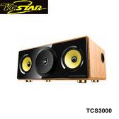 T.c.star 連鈺 多功能藍牙喇叭(木紋) TCS3000WD
