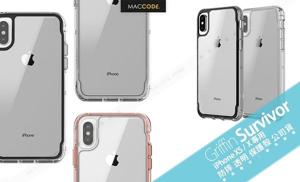 Griffin Survivor Clear iPhone XS / X 專用 透明 軍規 防摔 保護殼 公司貨