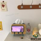 懶人手機支架創意復古桌面看電視支架電視機抽紙盒【創世紀生活館】