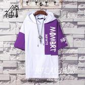 潮牌短袖T恤 嘻哈拼接連帽半袖衛衣寬松上衣  米蘭shoe