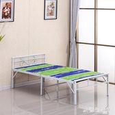 免安裝折疊鐵架床單人床成人辦公室午休床兒童床家用加厚 nm3435 【歐爸生活館】